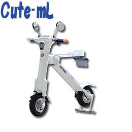 携帯型電動スクーター「キュートmL」