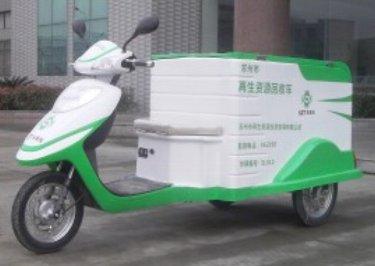 電動3輪オートバイ YMJ-T40