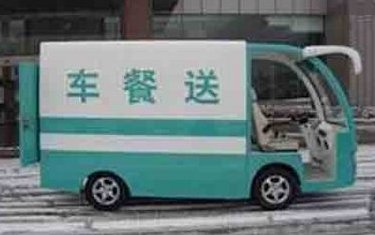 電動バン YMJ-T7