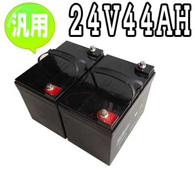 battery-24V44AH