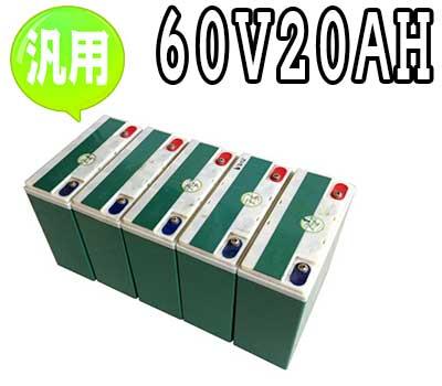 シリコンバッテリー 60V20AH