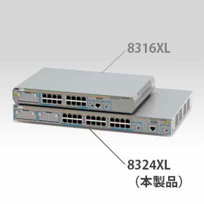 centrecom-8324xl